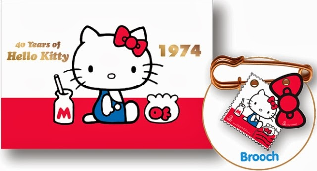 hello kitty classic mystamp folder set review