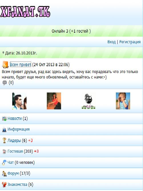 сайты знакомств по украине новейшие