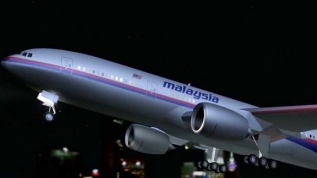 CIA Knows What Happened To Malaysia Plane