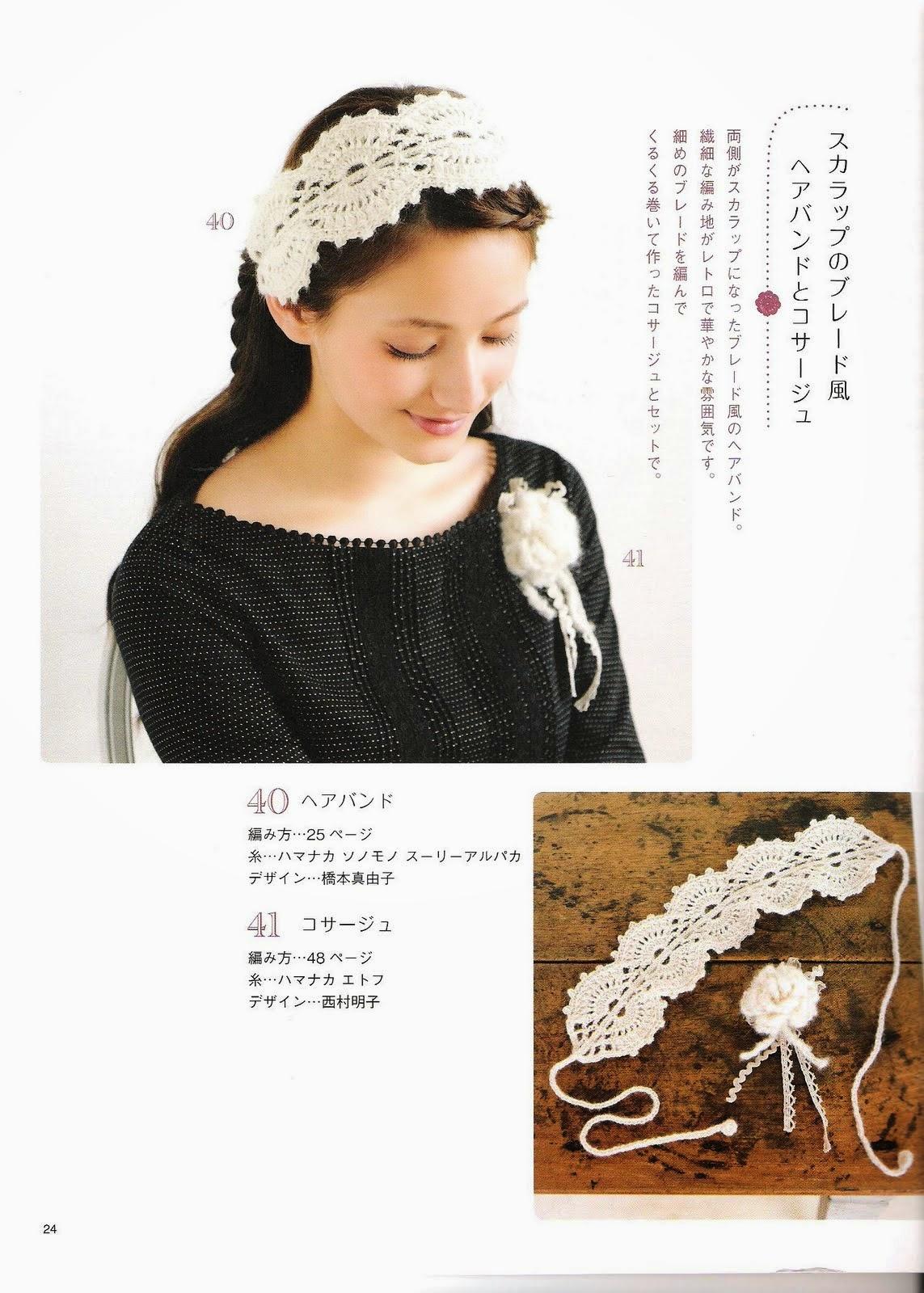 Повязка на голову крючком для девочки схема с описанием фото
