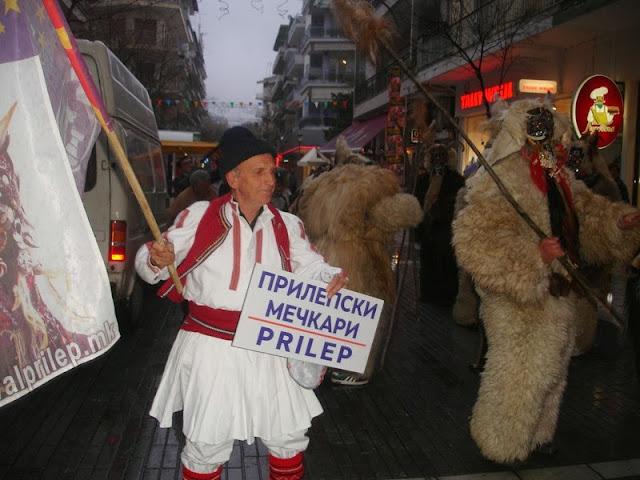 Αρκούδες Μέτσκες, ένα Γιουγκοσλάβικο έθιμο με διονυσιακές ρίζες.