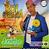 [CD] Rei Da Cacimbinha - Verão Carnaval 2015 *SomDosParedões*