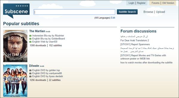 افضل البرامج والادوات المتوفرة على الانترنت لترجمه الافلام rsz_13.png