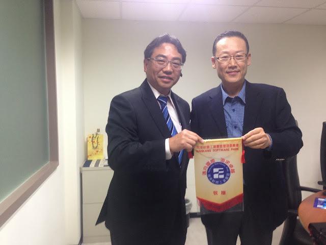 韓國KTNET參訪團