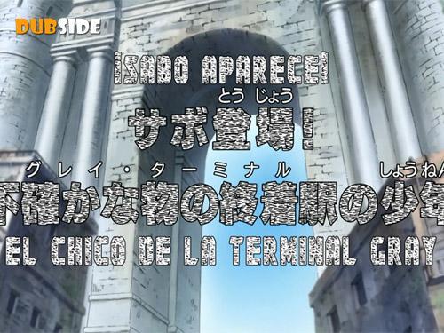 http://3.bp.blogspot.com/-S_G8ZCY6oXo/Taw5iya_9pI/AAAAAAAAAsA/jxDGqxsyWHo/s1600/onepiece494.jpg