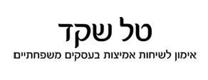 לוגו של טל שקד