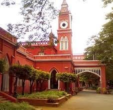 Bangalore University Circulars