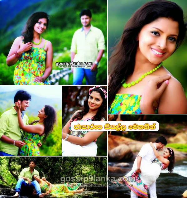 http://photo.gossip9lanka.co.uk/2015/05/ishara-sandamini-pre-wedding-photo-shoot.html