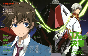 Valvrave The Liberator 01