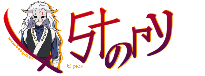 [Baby]  الحلقة 3 من الإنمي الشوجو الجميل Akatsuki no Yona,أنيدرا