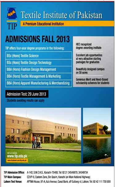 Textile Institute Of Pakistan Bsc Bba Admissions 2017 Lahore