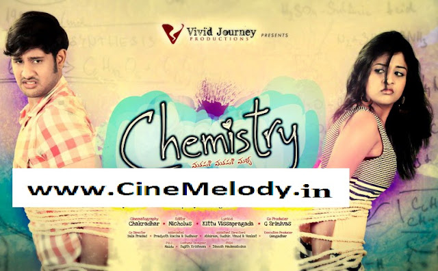 Chemistry Telugu Mp3 Songs Free  Download -2013