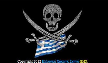Ποιος πρόδωσε την Greek Hacking Scene;