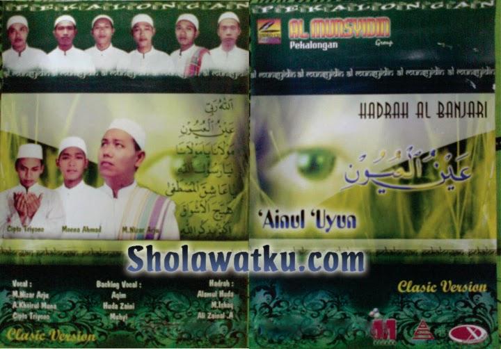 album ainul uyuni, al munsyidin, kumpulan sholawat, sholawat mp3, download sholawat, sholawat terbaru, musik islami