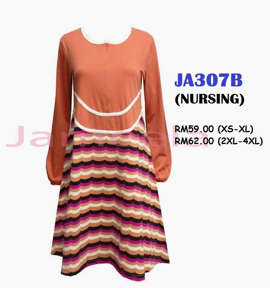 T-shirt-Muslimah-Jameela-JA307B
