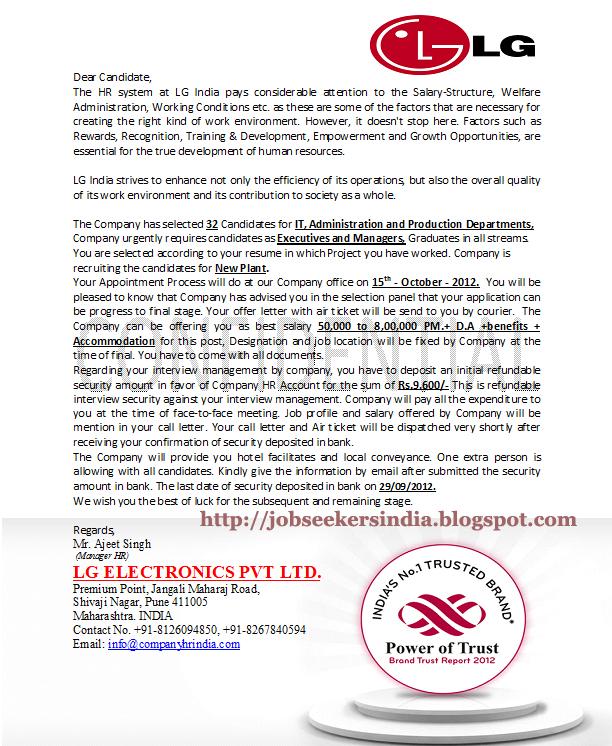 Avoid Fraudulent Job Offer Emails