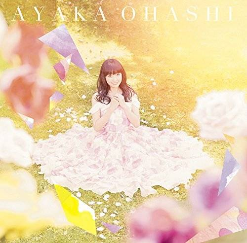 [Single] 大橋彩香 – ヒトツニナリタイ (2015.12.09/MP3/RAR)
