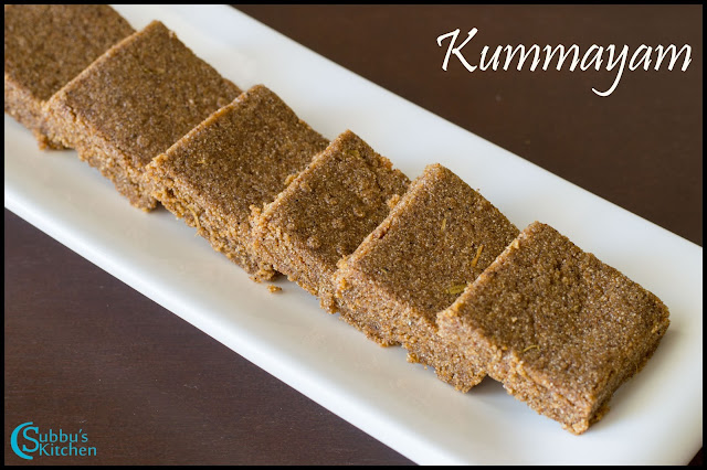 Kummayam