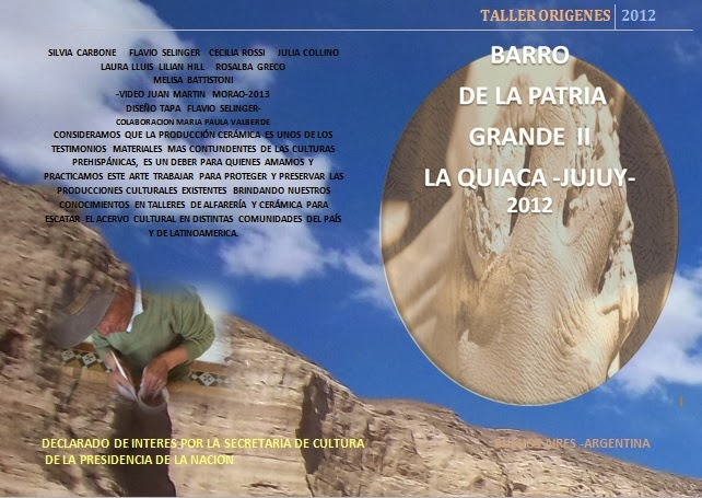 MUESTRA EN LA USINA DE LAS ARTES , LIBERTAD, MERLO , BS AS 2013