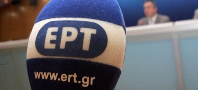 Το Ισραήλ έριξε το δορυφορικό σήμα της ΕΡΤ