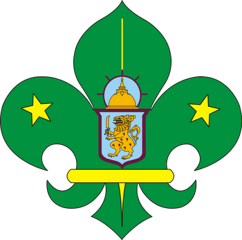 1st Kandy Dharamaraja Scout Group