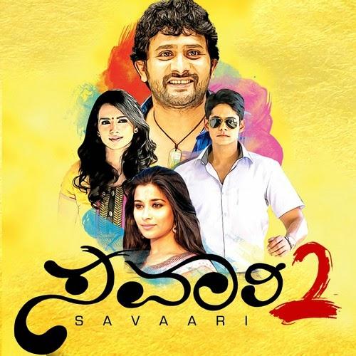 Savaari 2 Kannada Movie Review