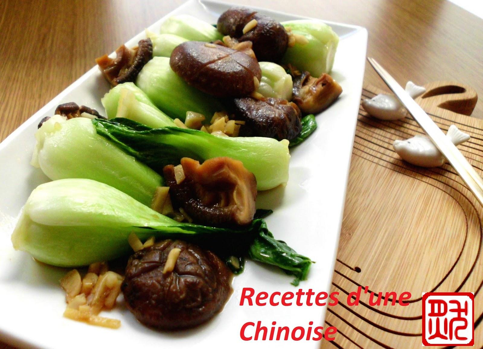 recettes d 39 une chinoise j 8 coeurs de pak cho ou bak choy aux champignons shiitak. Black Bedroom Furniture Sets. Home Design Ideas