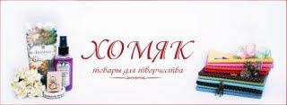 Спонсоры/ Sponsors