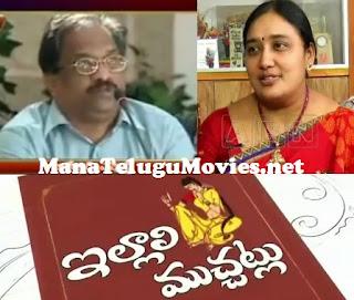 MLC Nageswara Rao wife interview in Illali Muchatlu