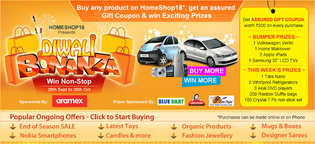 Homeshop18 discount coupons