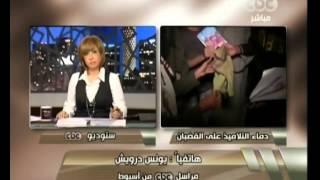 مشاهدة برنامج  هنا العاصمه - لميس الحديدي-17/11/2012 حلقة - اهالي اسيوط يطالبون بالقصاص