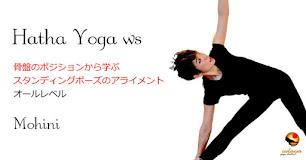 2月17日(日) Hatha Yoga WS [骨盤のポジションから学ぶスタンディングポーズのアライメント]/Mohini先生