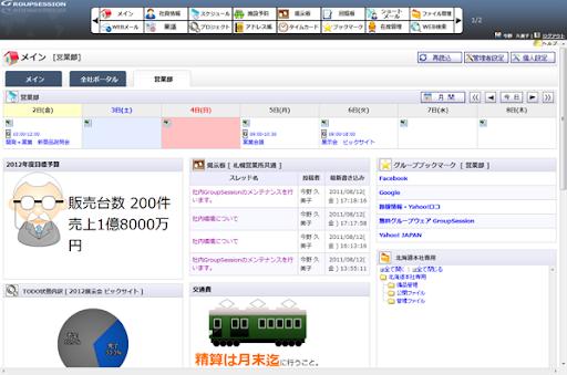 blog_111202_portal_top.png