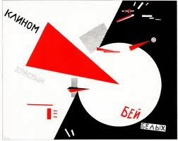 Gallery 133: Lissitzky