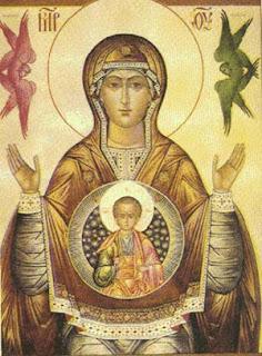 Santa Maria, Mãe de Jesus , ora por nós.