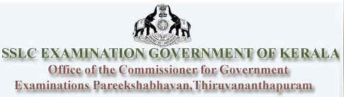 SSLC Examination Government of kerala