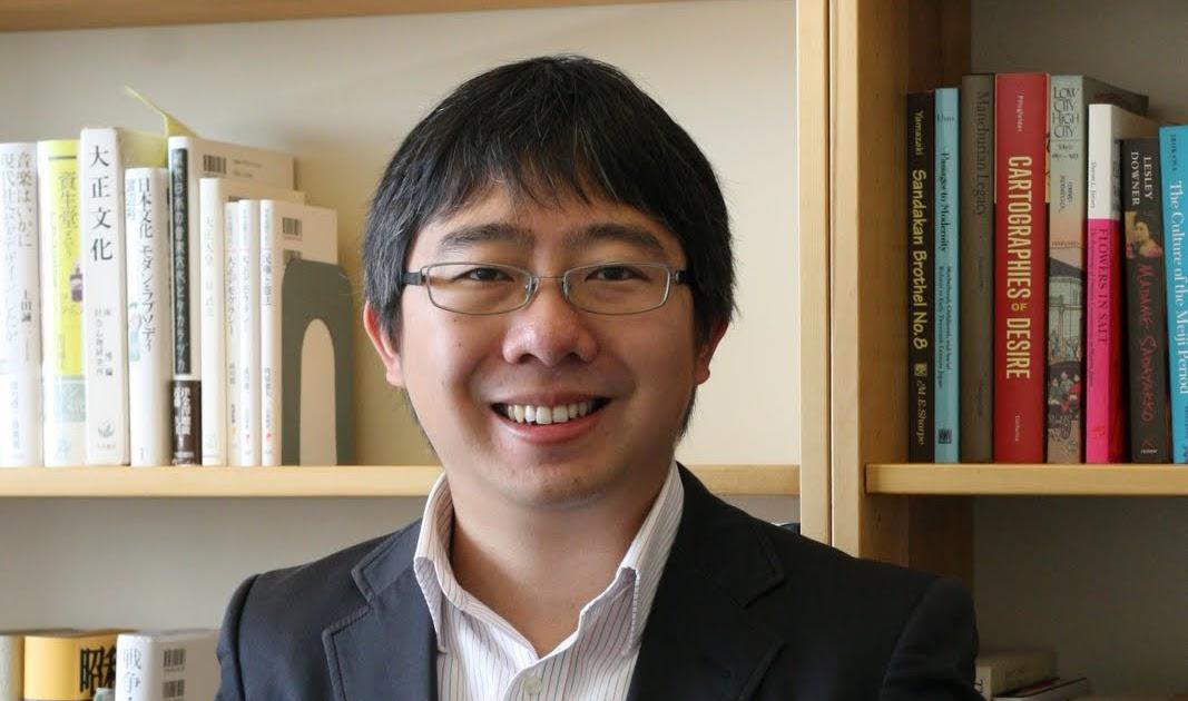east asian studies essay