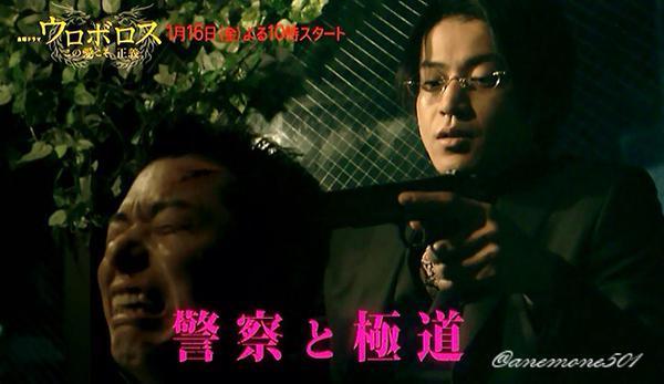 J-Drama Ouroboros 2015 Subtitle Indonesia