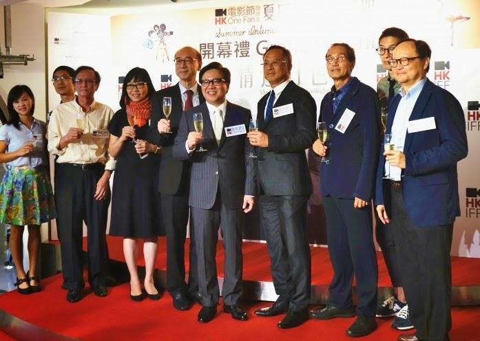 WESHARE<wbr>x<wbr>Cine<wbr>Fan夏日國際電影節開幕電影《情迷月色下》