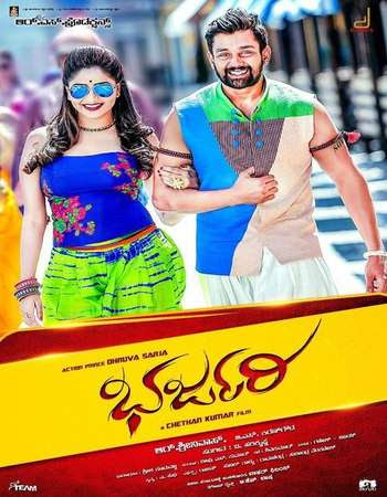 Poster Of Free Download Bharjari 2017 300MB Full Movie Hindi Dubbed 720P Bluray HD HEVC Small Size Pc Movie Only At worldfree4u.com