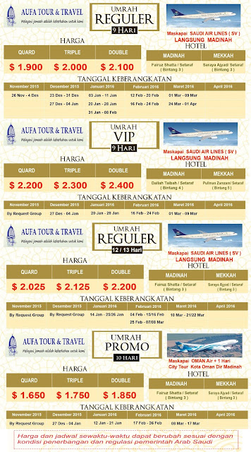 Paket Umroh By Saudi Airlines Langsung Madinah Travel Aufa Tour