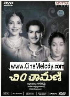 Chintamani(1956) MP3 Songs Free Download