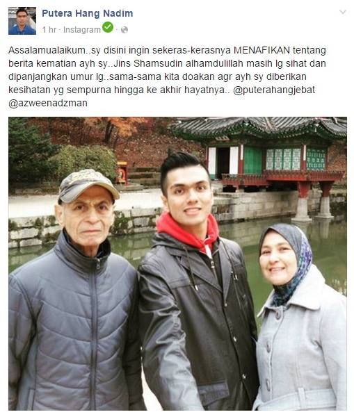 Anak Jins Shamsudin Tampil Dedah Kisah Sebenar Ayahnya Dilaporkan Mati