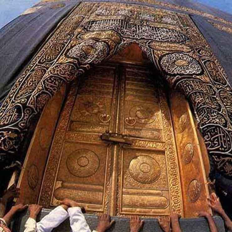 Pintu Kaabah