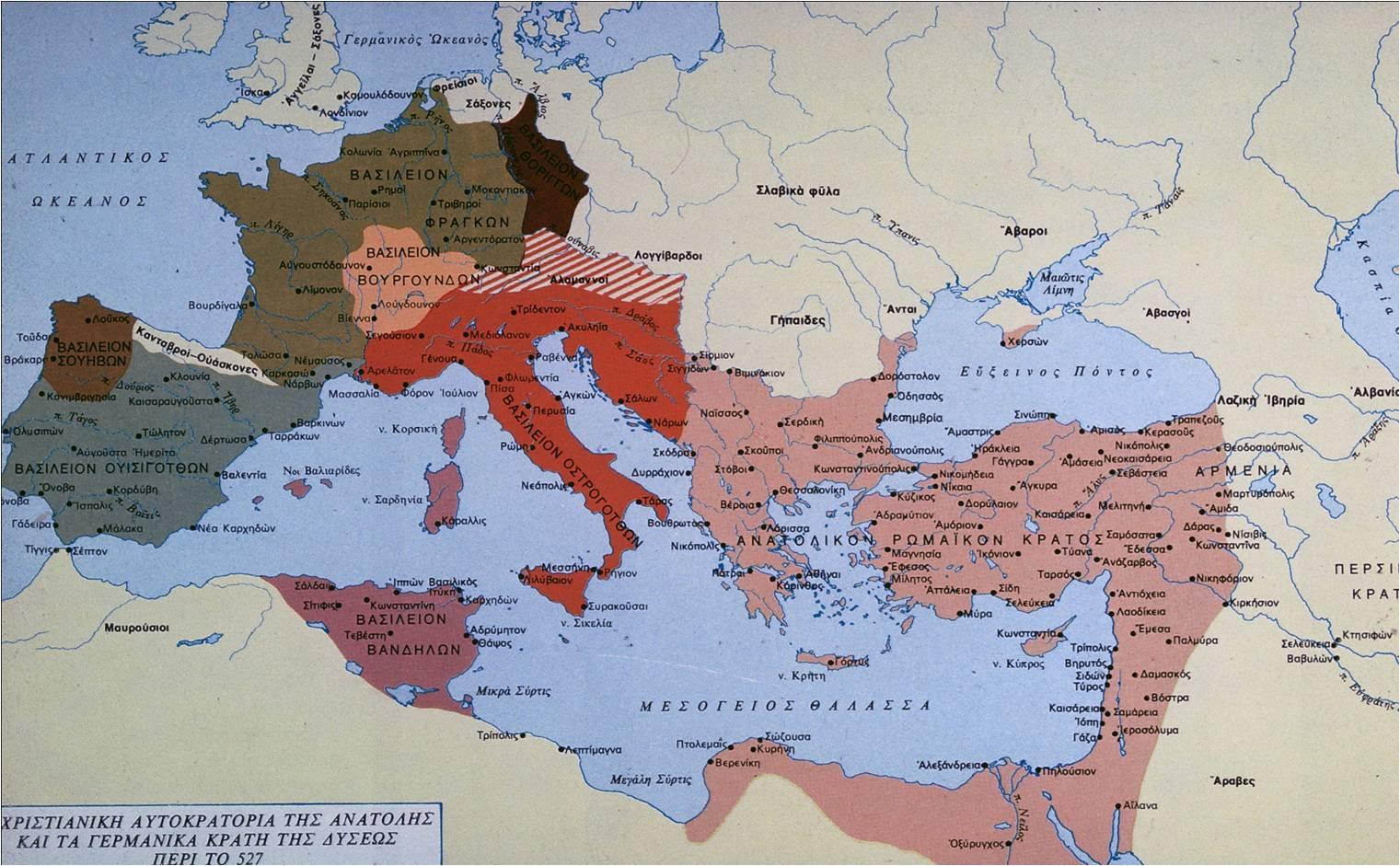 Το Βυζάντιο τον 6ο μ.Χ αιώνα