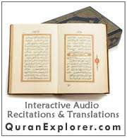 Quran Interactive