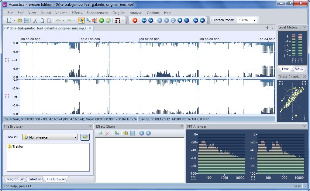 Download: Acoustica Premium Edition Audio Editor version 6.0.8