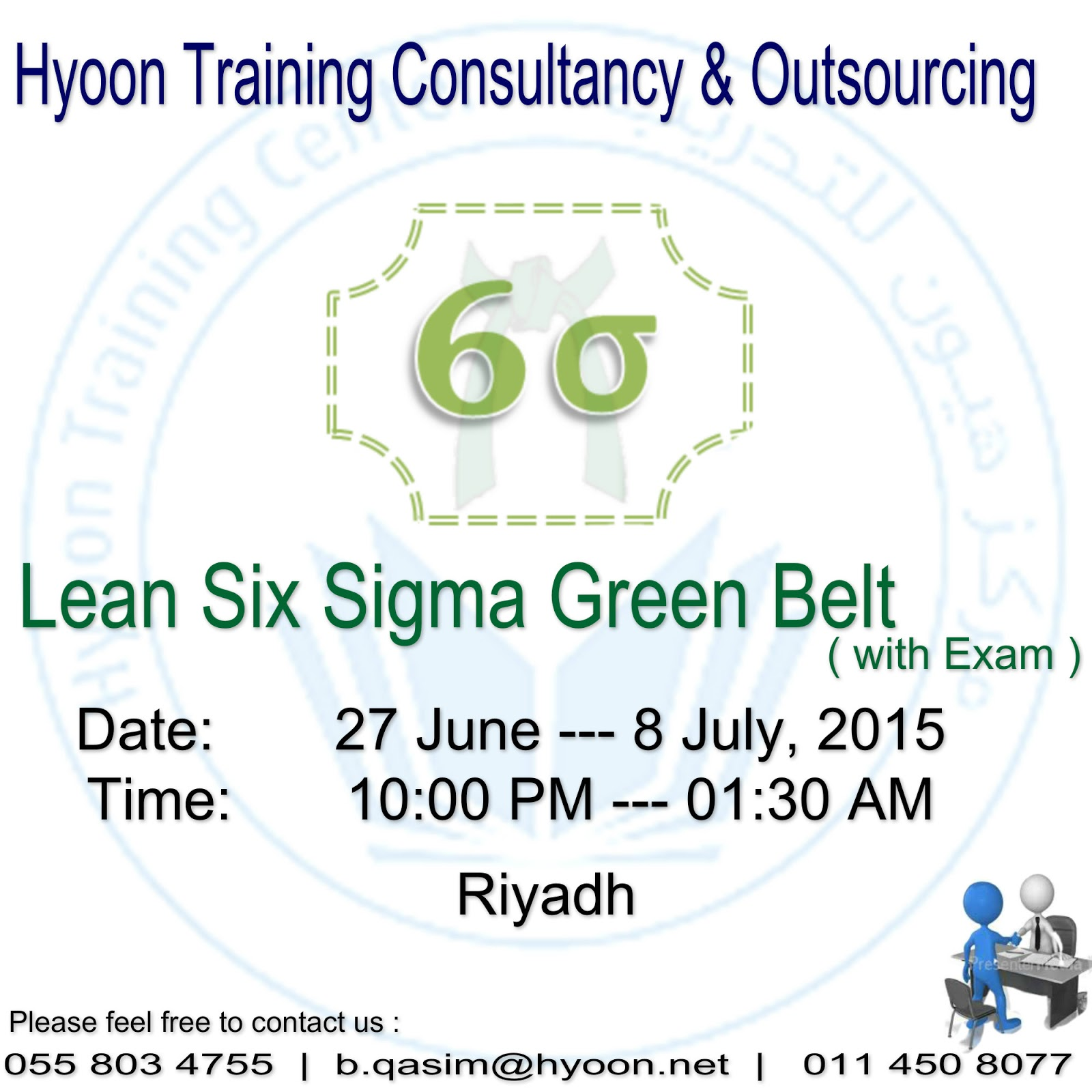 Itil pmp pmo lean six sigma in riyadh saudi arabia visit our site for more courses hyoon xflitez Gallery