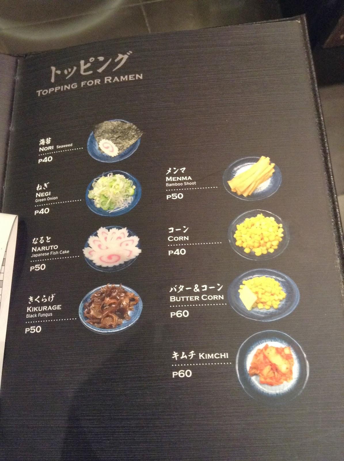Ramen Santouka toppings
