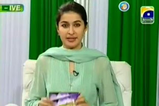 Shaista Wahidi Home http://www.uthojagogeopakistan.com/2012/09/watch-september-6th-2012-show.html